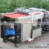 FoShan Machine !! Heyma commercial Glass Washing Machine 500mm industial washing machine and cleaning dryers