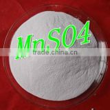 Light pink powder manganese sulfate fertilizer