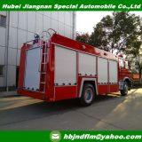 Hubei jiangnan supply dongfeng 6ton fire truck price
