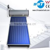 Solar Horizontal Water Heater Tank