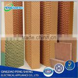 Greenhouse cooling pad,competetive evaporative cooling pad price used for poultry farming equipment