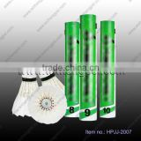 Best quanlity badminton , top -level shuttlecocks ,strong durability,