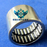 HMK5045 king pin bearing auto needle roller bearing