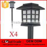 4 Solar Powered Lantern Stake Lights LED Carriage Oriental Garden Path Lights G0020