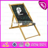 2015 Fashion modern outdoor beach chair,Stable cheap wooden folding beach chair,Wholesale wooden beach chair W08G035
