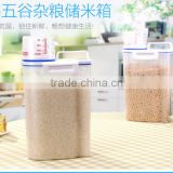 L00004 2017 New style Grain Tank Canister kitchen Rice Grain Storage Box Sealed in Plastic Barrels of Jar