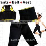 Full Body Slimmer 3 Pc Set, Waist Belt, Vest, Pants Body Shaper Trimmer for Weight Loss thermo Sweat Neoprene Shaper