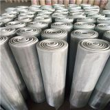Galvanized Square Woven Wire Mesh Roll