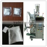 HL-168 Bag in bag packing machine/ tea bag in bag machine/ coffee bag in bag packing machine/new type 2015