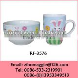 2014 New Design Promotion Easter Day Gift Ceramic Kids Breakfast Set