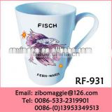 12oz Professional Custom Printed Wholesale Ceramic Coffee Cup for Promotion Not Double Wall Mug