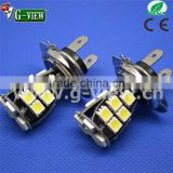 Higest lumen and Saving Energy12V white/warm white/yellow h7 5050 21smd fog light car led lamp