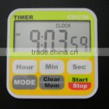 large LCD digital cooking timer with clock alarm