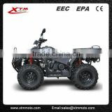 XTM A300-1 second hand atv