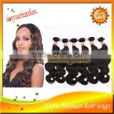 Cheap Queen Hair Products Virgin Brazilian Hair Extension Body Wave Grade 5A 100% Unprocessed Raw Human Hair