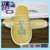Hotel disposable guest room slipper custom logo spa slipper                                                                         Quality Choice