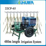 480m Small Mobile used farm sprinkling Irrigation Equipment
