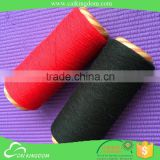 Eco friendly 70% cotton 30% polyester cotton open end yarn mill s twist yarn cotton cotton yarn agent in china