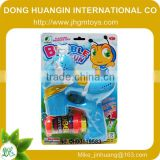 2014 hot sell electric light elephant/ant bubble guns toy