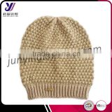 Customized winter wool felted pom pom knit hats wholesale custom captain hats factory sales (accept custom)