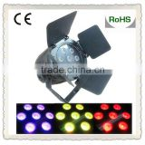 7*3W RGB tricolor professional dj par light with barn door