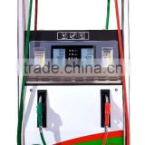 Container petrol station combination high-accuracy flowmeter petrol station fuel pump