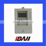 DDSY single phase electricity prepaid energy meter