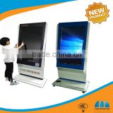 50 inch Touch screen Display Digital Signage Vcams                                                                         Quality Choice