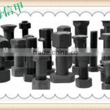 China supplier nut bolt for track shoe