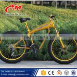 26 inch Alloy foldable mountain bike / beach bike with big tire / 26er fat bike MTB                                                                         Quality Choice
