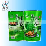 2014 direct factory best quality China traditional tea packaging bag, tea packaging supplies