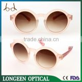 online shopping city vision, vintage round sunglasses for lady