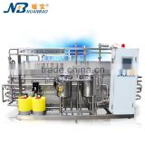 NB Tube type sterilization machine automatic milk tea juice yoghourt pharmacy pasteurizer