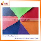 Synthetic leather PU matt surface anti yellowing finishing agent coating treatment resin