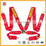 Auto friend 4 points safety belt with quick release harness