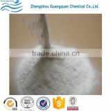 Oil drilling mud chemical Sodium Carboxyl Methyl Cellulose