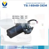 Permanent magnet 12v dc power window motor