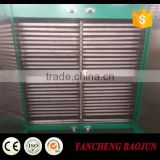 China Baojun electric industrial laboratory hot air drying oven