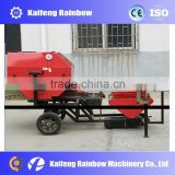 Good quality hay wrapping machine/Hay baling machine/hay crop bundling machine