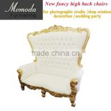 Luxury Reception Carved Wooden Leather Fabric King Queen Royal Throne Indian Wedding Mandap Chair