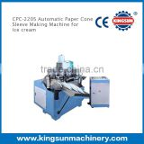 CPC-220S Automatic Paper Cone Sleeve Making Machine for ice cream