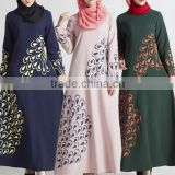 latest new indonesia arabic muslim party evening long dress