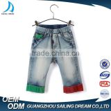 Hot sale factory price custom made cotton hand wash contrast cloth sticking latest fashion boys jeans