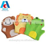 Animal Baby Bath Glove / Baby Bath Hand Puppet / Kids Bath Mitt