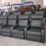 Supply high quality top grain cow leather home theater sofa with electric recliners and cupholder
