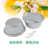 1lb. 5.3 inch disposable aluminum foil soup bowl