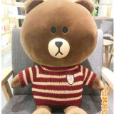 Kenny Rabbit Brown Bear Doll Large Plush Toy Girl Hug Bear Doll Pillow Korea Birthday Gift