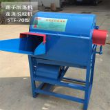 Lotus seedpod thresher, Separation machine for lotus seed and lotus pod.