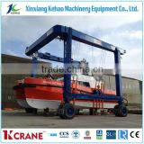 Wholesale china goods boat lifting gantry crane