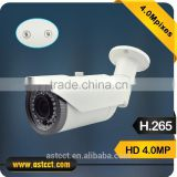 H.265 5.0Megapixels 3.3-10.5 Outside Adjust Varifocal lens Network IP Waterproof Bullet CCTV Camera for CCTV Manufacturer                                                                         Quality Choice